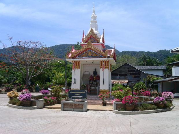 Thailand forex forum